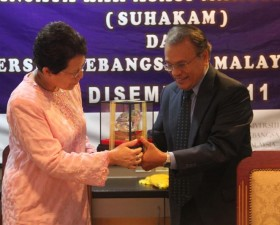 MoU Between SUHAKAM and UKM