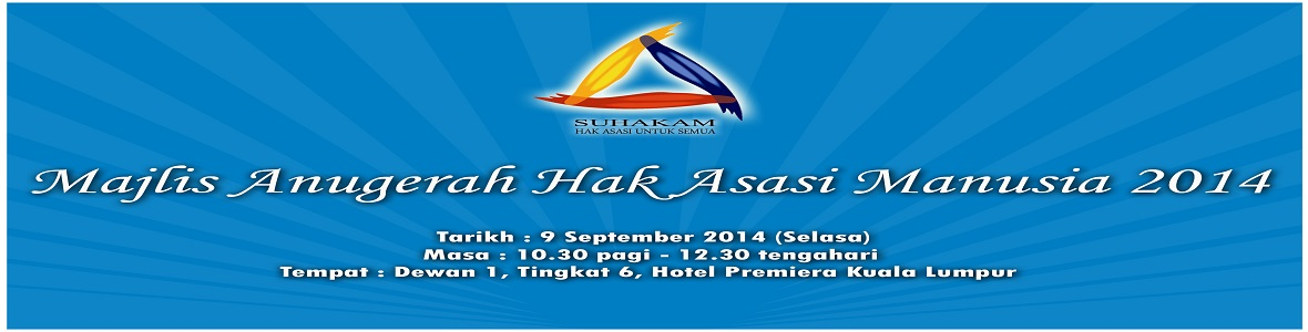 SUHAKAM-Day_E-Backdrop_9